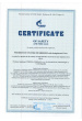 CERTIFICATE OF SAFETY AND FREE SALE